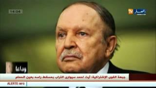 رئيس الجمهورية عبد العزيز بوتفليقة يعلن عن حداد لمدة ثمانية  أيام
