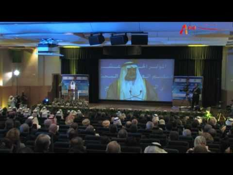 Asia Business Channel - United Arab Emirates 2