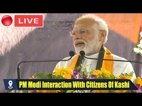 MODI LIVE : PM Modi Interaction With Citizens of Kashi | 2019 Election Campaign BJP
