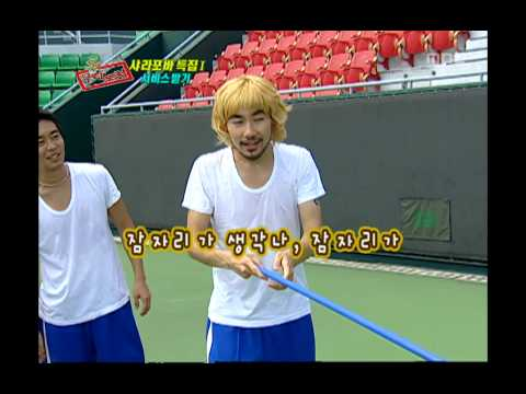 Saturday, Infinite Challenge #03, 무모한 도전, 20050924