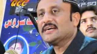 Gul tari khelvi Tum Chale Aao Arif Niazi Mochh Mianwali03004146077