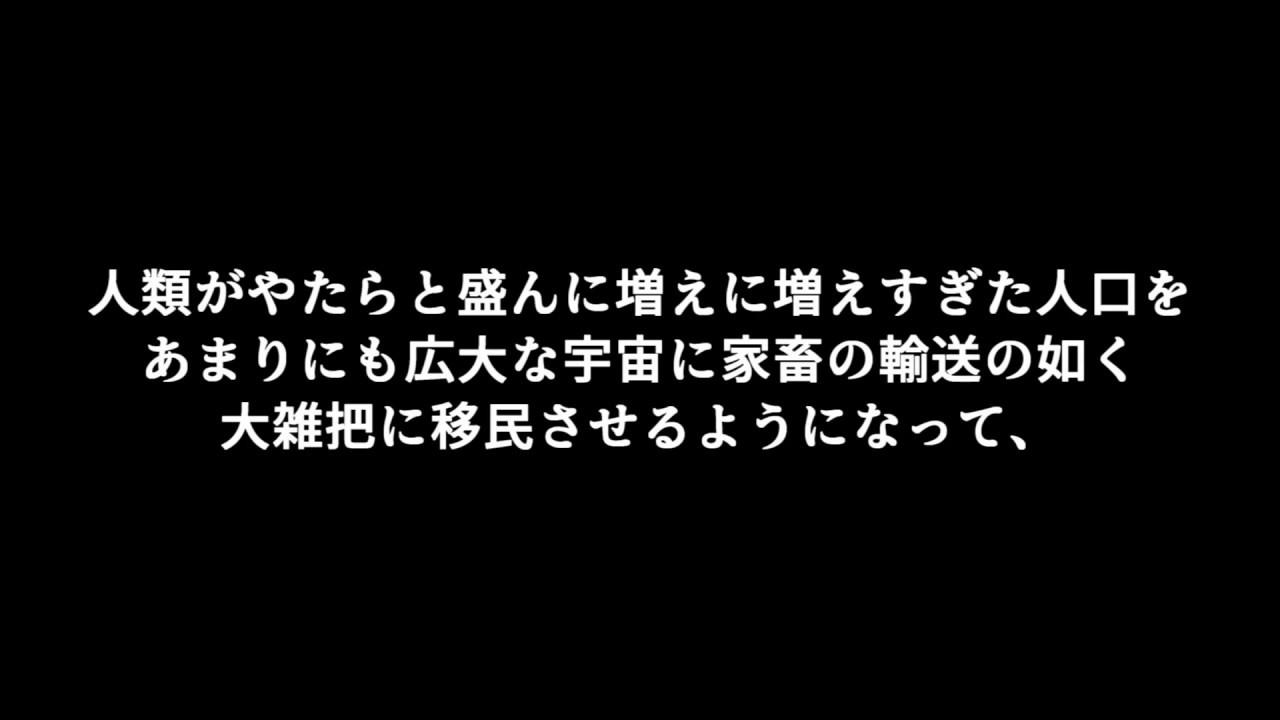 【朗読】クソデカ一年戦争【クソデカ羅生門】