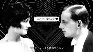 Chanel (シャネル) のショートフィルムシリーズから、第二十一章「ガブリエル 情熱の追求」が公開