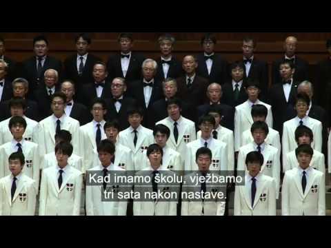 Hrvatska pjesma himna fakulteta u JAPANU!