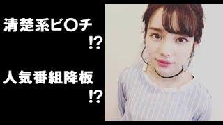アナウンサーの弘中綾香さん、ONE OK ROCKのToruさんとの熱愛が報じられ...