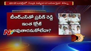 Will Praveen Reddy Stay in Congress Party? or Join TRS? || Off The Record || NTV