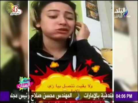 f97cd22b02cb9 ست الستات - حال البنات بعد الزواج .. مسخرة - YouTube