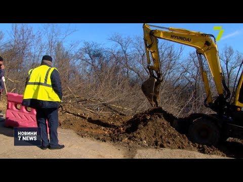 Новости 7 канал Одесса: Зупинити будівництво поблизу Траси здоров'я