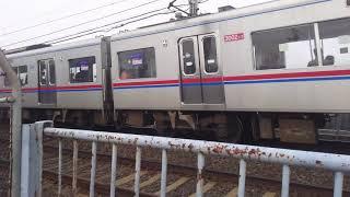 【鉄道動画】堀切橋にて 京成3000形通過シーン