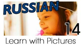 Learn Russian - Russian Fairy Tale Vocabulary