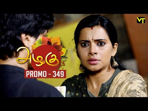 Azhagu Tamil Serial | அழகு | Epi 349 - Promo | Sun TV Serial | 10 Jan 2019 | Revathy | Vision Time