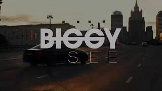 Ассорти - Большие девочки (Biggy See Remix)
