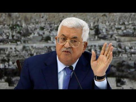 السلطة الفلسطينية تدعو لانتخابات عامة في مايو ويوليو هي الأولى منذ نحو 15 عاما  - نشر قبل 44 دقيقة