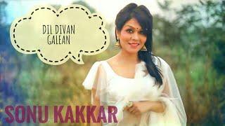 Dil Diyan Gallan Ringtone | Sonu Kakkar | Latest Hindi Ringtone | JK MUSIC