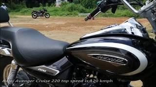 2020 Bajaj Avenger Cruise 220 BS6 | Auburn Black | Walkaround Review - 2020 Bajaj Avenger Cruise 220