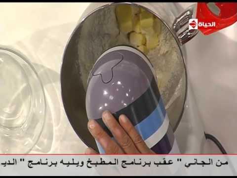 فيديو طريقة عمل فطيرة الجبن والطماطم HD