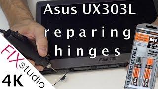 Asus UX303L -  Repairing a broken hinges [4K]