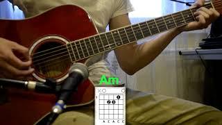 Макс корж - жить в кайф (Видео урок на гитаре)