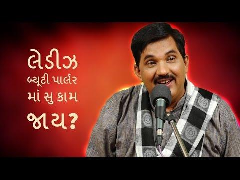 halka fulka gujju jokes - Harisinh Solanki Gujarati Comedian - comedy king