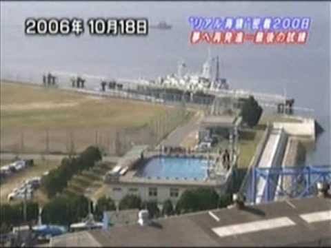 Japan Coast Guard(海上保安庁)documentary2-3