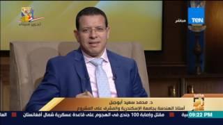 رأي عام   د.أبو جبل: آلية ومنهجية تعلمها الشباب لتطوير مشروعهم والفوز في مسابقة