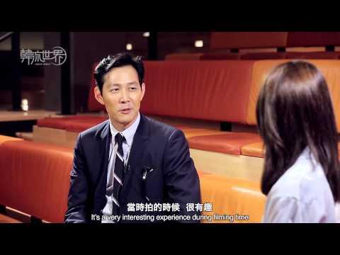 [*EXCLUSIVE] Lee Jung Jae_이정재_國寶級演員李政宰專訪 Interview [EN/CN SUB]