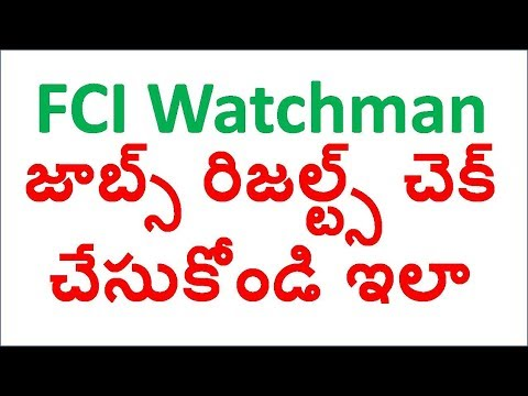 Food Corporation Of India Watchman Results Out Check Now