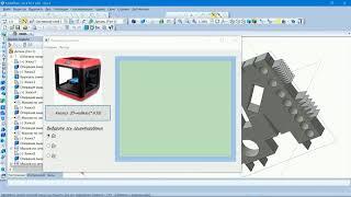 Библиотека анализа моделей для 3D печати