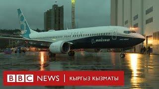 Би-Би-Си ТВ жаңылыктары (19.07.2019) - BBC Kyrgyz / Видео