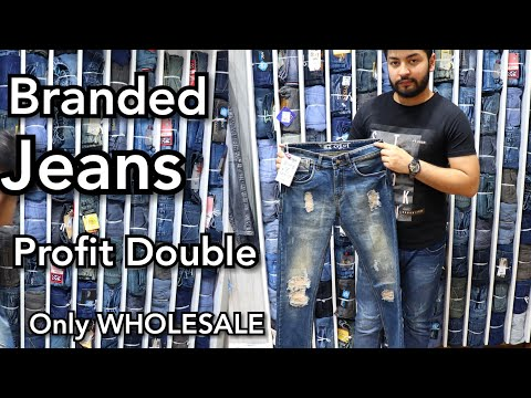 Orignal Branded Jeans | Jeans Wholesale Market | Jeans Manufacturer, PATLOON - The Denim Factory