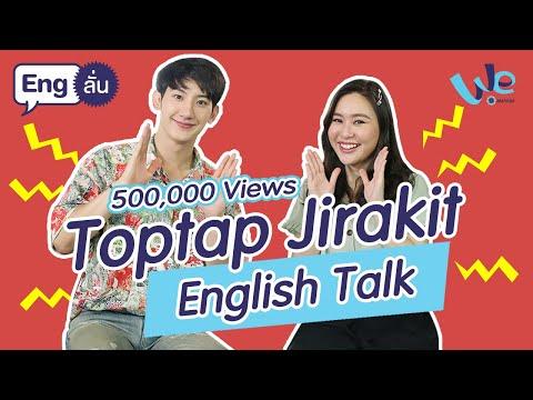 Toptap Jirakit Speaking English   Eng ลั่น [by We Mahidol]