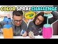 COLOR SPRAY Crayola CHALLENGE: Sfida di Coppia