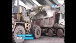 Крупнейший завод в Чечне возвращает былую славу
