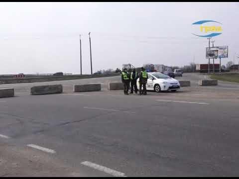 Телерадиокомпания «ГРАД»: Одессу окружили блокпостами