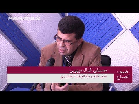 مصطفى كمال ميهوبي مدير بالمدرسة الوطنية العليا لري