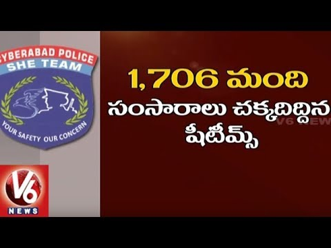 Special Story On She Teams Family Counselling Centers | Hyderabad | V6 News