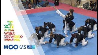 [무카스 TV] 여자 태권도 시범 에이스 군단! 여벤져스!!