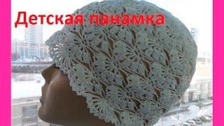 Детская панамка крючком  ( children's summer hat ) (baby#15)