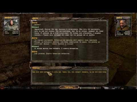 Полное прохождение сталкер Тайные Тропы 2 часть 2