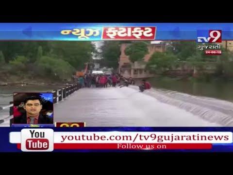 Top News Stories From Gujarat : 24-06-2019 | Tv9GujaratiNews