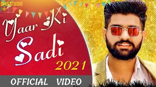 He Mere Yaar Ki Shaadi ( Full Song ) : New HARIYANVI Dj Song 2021 | DMS Studio REMIX SONG