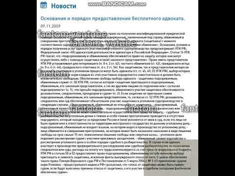 Основной возраст расторжения брака в россии