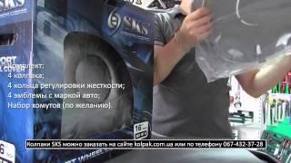 Обзор: колпаки на колеса SKS R16 402 kolpak.com.ua