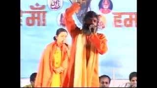 Bharat maa ki Aarti at Kurla by Baba Satyanarayan Mourya