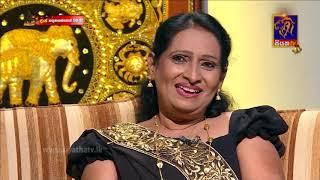 Handunagaththoth Oba Ma - 26 12 2017 | Nirmala Ranathunga | Siyatha TV Thumbnail