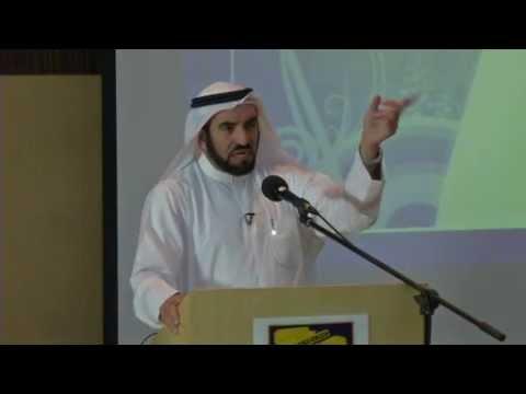 Leadership From An Islamic Perspective - Dr Tareq Suwaidan - Ikhwan Muslimin Leader In Kuwait