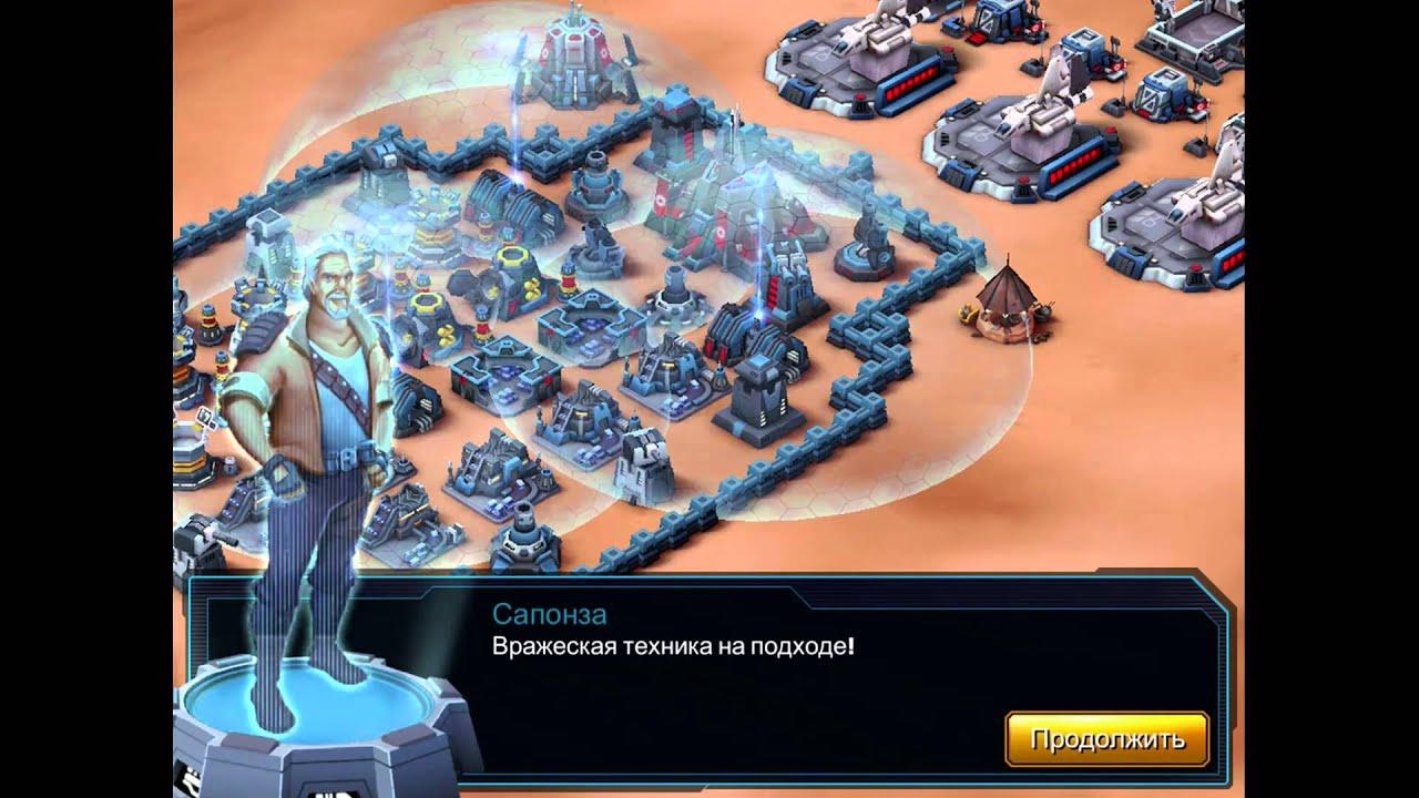 Star wars » скачать игры на планшет андроид. Бесплатные игры для.