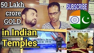 Pakistani Reacts On | Shocking! 50 Lakh Crore of Gold Stored in Indian Temples - India TV