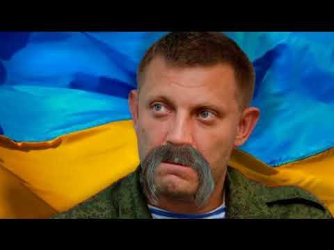 Наступление на Харьков