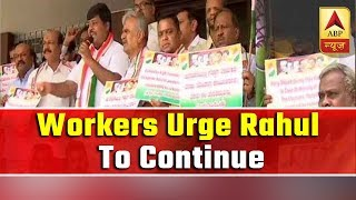 Congress Supporters Hold Protest In Bengaluru, Urge Rahul Gand…
